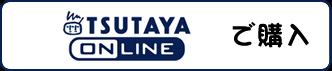 btnTutaya